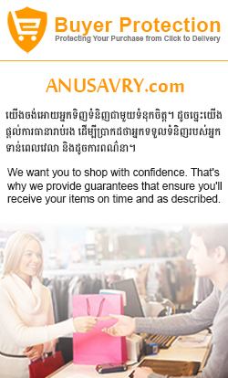 anusavry buyer protection