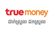 Anusavry payment by true money